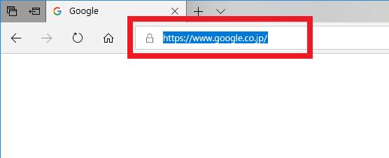 Microsoft Edgeブラウザーのアドレスバー