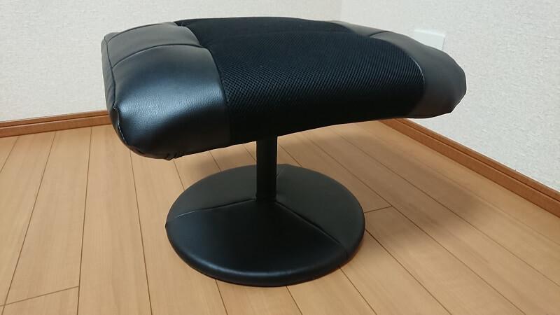 黒いオットマン(足のせ台・足のせ用ソファー)