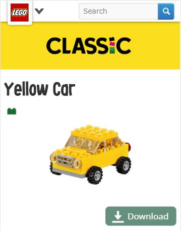 レゴクラシックの黄色い車