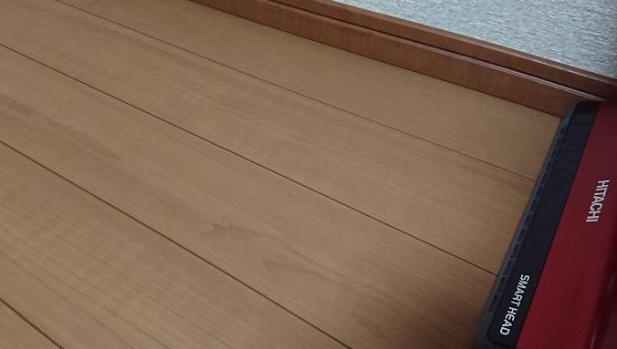 掃除前の床と掃除機
